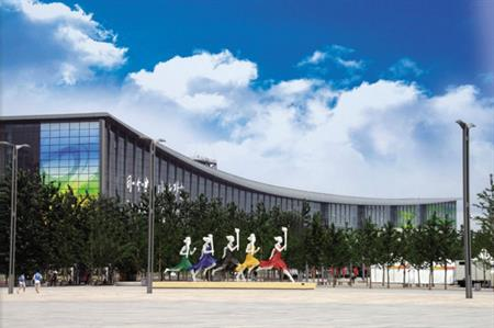 China National Convention Center, Beijing