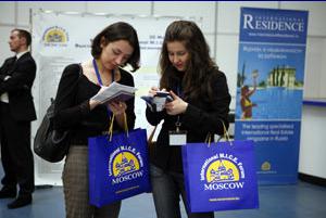 Last year's Moscow International MICE Forum