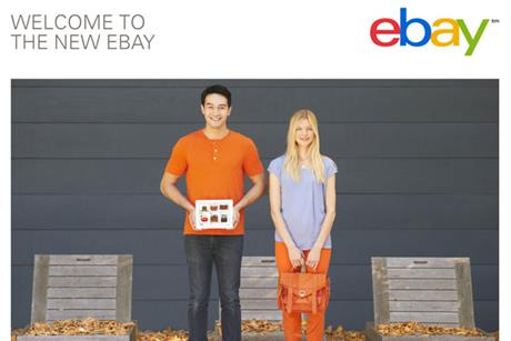 eBay: new retail style and personalised home page