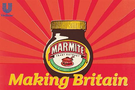 Marmite: Unilever brand