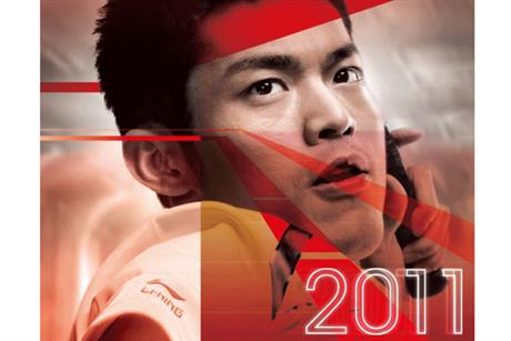 Li-Ning has annual sales worth about $1.4bn (900m)
