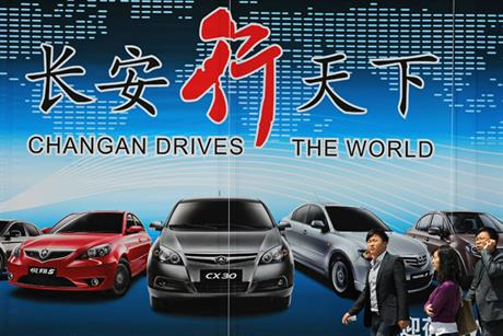 China: expected to be worlds second-largest ad market by 2013