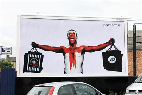 Brandalism: parodies a Nike ad featuring Wayne Rooney