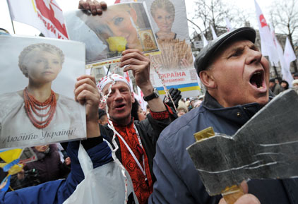 Ukraine: a protest against the imprisonment of Yulia Tymoshenko