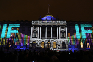 The projection launched the campaign to solve the hunger crisis