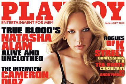 Playboy: Hugh Hefner's adult title
