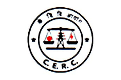 India's Central Electricity Regulation Commission will implement the scheme