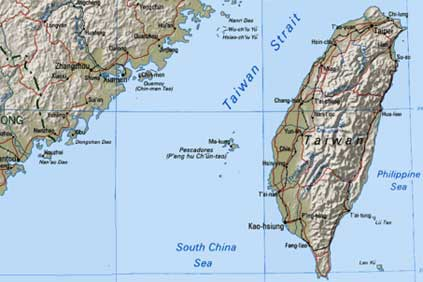 Taiwan Strait: ripe for offshore development