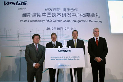 From the left: Cao Jian Lin, minister of Sience and Technology, Friis Arne Petersen, Danish ambassador, Jens Tommerup, president, Vestas China and Finn Strøm Madsen, president, Vestas Technology R&D