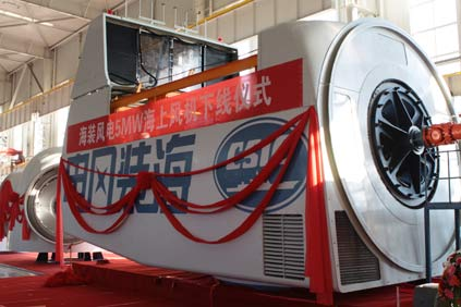 CSIC's 5MW turbine was officially launched last week