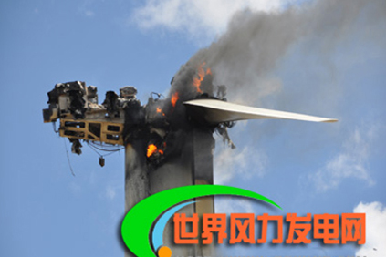 A turbine fire in July this year at the Xilinguole wind farm (the turbine make is unknown).