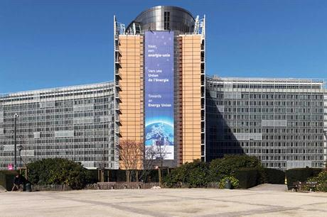 Brussels…European Commission wants closer cooperatin on energy (pic: Andersen Pecorone)