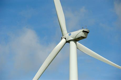 Starting point… GE's 2MW turbine platform can be pushed up to 2.4MW
