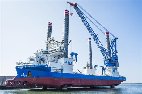 The Sea Challanger vessel will install Westermost Rough's 35 turbines