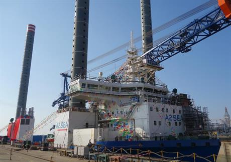 The Sea Challenger at its inauguration at Nantong ship yard