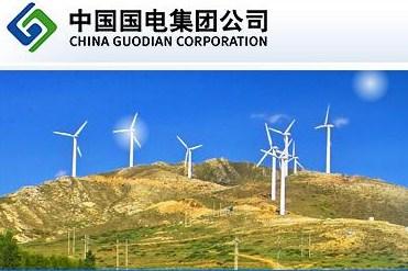 Guodian designs converter for 1.5 MW turbines