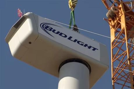 Anheuser-Busch has installed a second turbine at its Fairfield brewery in California
