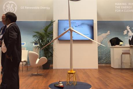 A model of the Alstom Haliade turbine at GE's stand during the EWEA conference in Paris