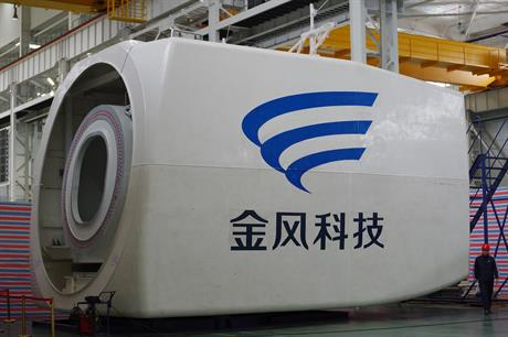 Goldwind has increased its 2015 forecast following a strong H1
