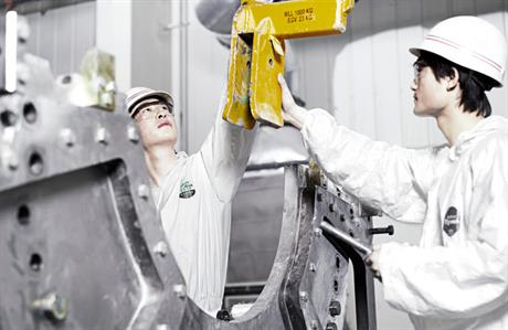 New plant will be LM's fourth blade-making facility in China