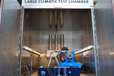 The extreme temperature test chamber