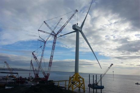 It is unclear what whill happen with SHI's 7MW turbine