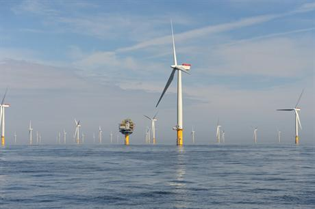 GIB announces €639 million offshore wind fund