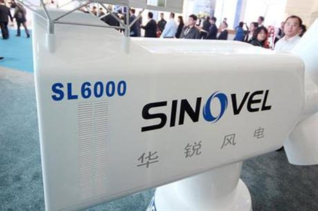 Sinovel has developed a 6MW turbine