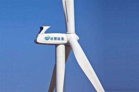 Envision's 4MW turbine will be used at the Rudong Chaojiandai offshore windfarm.
