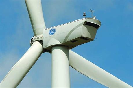 A GE 2.85MW turbine