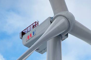 The MHI Vestas turbine displaying the new branding