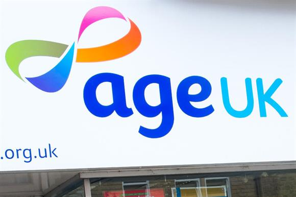 An Age UK shop