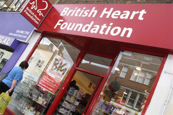 A British Heart Foundation shop