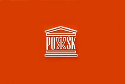 Polish Social and Cultural Association