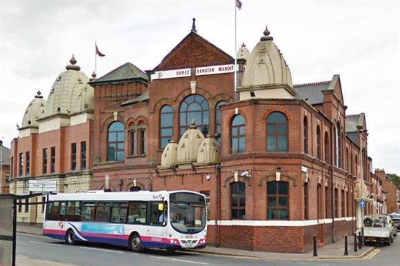 The Shree Sanatan Mandir in Leicester, home of the NCHT