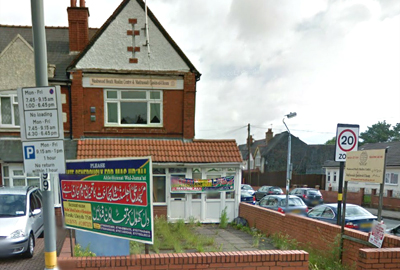 The Muslim Cultural Society of Birmingham