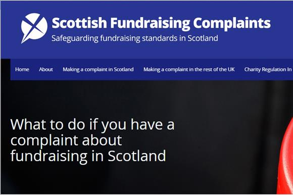 Complaints website