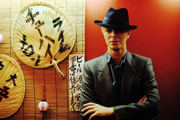 David Bowie in Japan in 1983