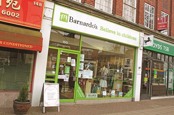 Charity shops: Gift Aid dilemma