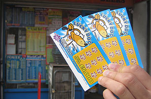 New lottery scratchcards
