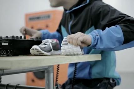 Nike 'music shoe' Wieden+Kennedy Tokyo