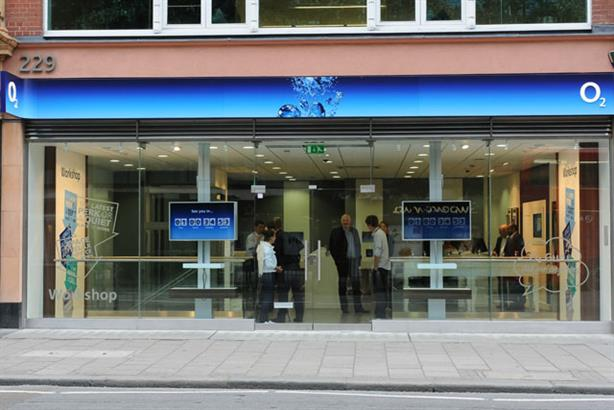 Hi-tech: O2's state-of-the-art store in Tottenham Court Road