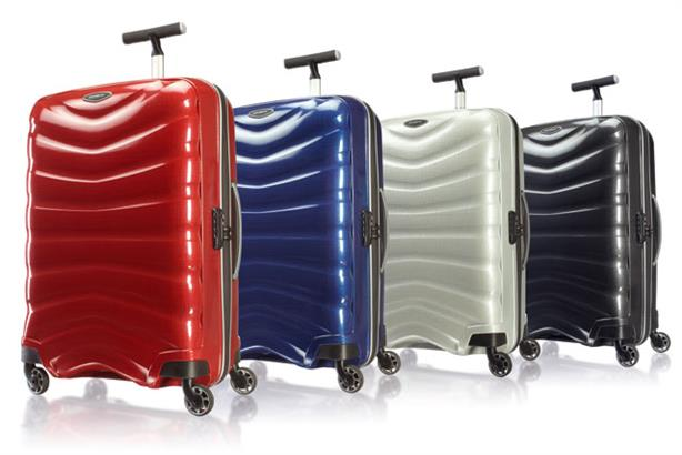 Samsonite: wants to highlight its emphasis on design and innovation