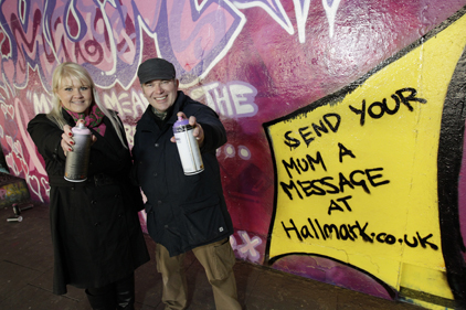 Wall scrawl: Mums' messages are sprayed at the Southbank Centre