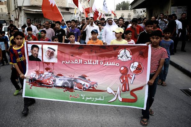 Formula 1: runs into controversy at the Bahrain Grand Prix (Getty Images)