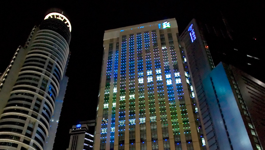Standard Chartered: Shanghai offices