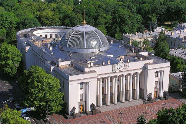 Agency hire: Ukraine parliament