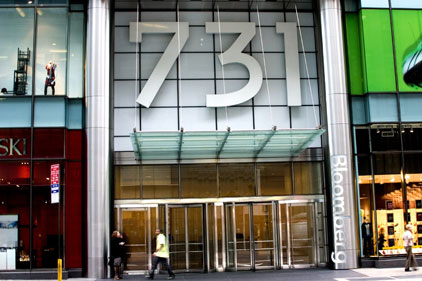 Bloomberg: establishing its first UK PR presence