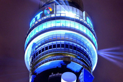 BT: offers staff a year's holiday on reduced pay