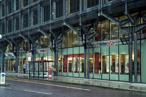 HSBC: UK comms head departs